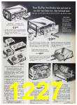 1967 Sears Spring Summer Catalog, Page 1227