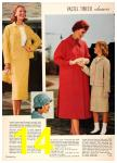 1958 Sears Spring Summer Catalog, Page 14
