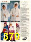 1982 Sears Christmas Book, Page 370