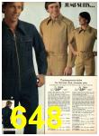 1977 Sears Fall Winter Catalog, Page 648