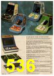1982 Montgomery Ward Christmas Book, Page 536