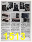 1991 Sears Fall Winter Catalog, Page 1513