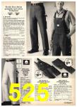 1977 Sears Spring Summer Catalog, Page 525