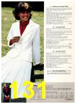 1980 Sears Spring Summer Catalog, Page 131