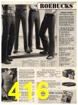 1973 Sears Fall Winter Catalog, Page 416