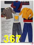 1986 Sears Fall Winter Catalog, Page 367
