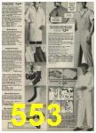 1979 Sears Spring Summer Catalog, Page 553