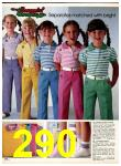 1983 Sears Spring Summer Catalog, Page 290