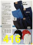1986 Sears Spring Summer Catalog, Page 416