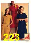 1971 Sears Fall Winter Catalog, Page 223