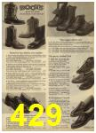 1968 Sears Fall Winter Catalog, Page 429