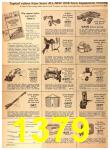 1958 Sears Spring Summer Catalog, Page 1379