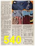 1987 Sears Fall Winter Catalog, Page 540