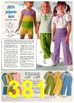 1972 Montgomery Ward Spring Summer Catalog, Page 381