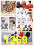1967 Sears Fall Winter Catalog, Page 1269