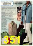 1975 Sears Spring Summer Catalog, Page 351