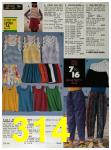 1991 Sears Spring Summer Catalog, Page 314