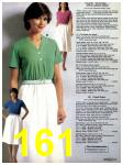 1981 Sears Spring Summer Catalog, Page 161