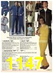 1980 Sears Spring Summer Catalog, Page 1147