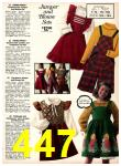 1977 Sears Fall Winter Catalog, Page 447