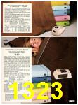 1983 Sears Spring Summer Catalog, Page 1323