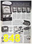 1967 Sears Spring Summer Catalog, Page 848