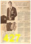 1963 Sears Fall Winter Catalog, Page 427
