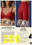 1974 Sears Spring Summer Catalog, Page 200