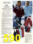 1983 Sears Fall Winter Catalog, Page 590