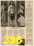 1962 Sears Spring Summer Catalog, Page 396
