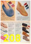 1963 Sears Fall Winter Catalog, Page 208