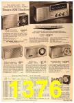 1963 Sears Fall Winter Catalog, Page 1376