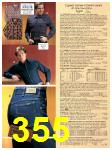 1983 Sears Fall Winter Catalog, Page 355