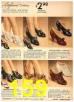 1942 Sears Spring Summer Catalog, Page 159