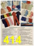 1979 Sears Spring Summer Catalog, Page 414