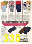 1975 Sears Spring Summer Catalog, Page 335