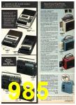 1977 Sears Spring Summer Catalog, Page 985