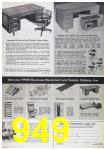 1964 Sears Fall Winter Catalog, Page 949