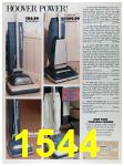 1991 Sears Spring Summer Catalog, Page 1544