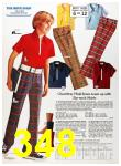 1973 Sears Spring Summer Catalog, Page 348