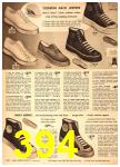 1949 Sears Spring Summer Catalog, Page 394