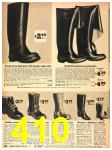 1942 Sears Spring Summer Catalog, Page 410