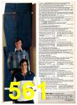 1977 Sears Fall Winter Catalog, Page 561