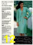 1981 Montgomery Ward Spring Summer Catalog, Page 12