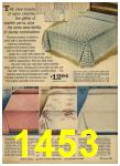 1962 Sears Spring Summer Catalog, Page 1453