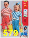 1988 Sears Spring Summer Catalog, Page 579