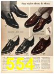 1958 Sears Fall Winter Catalog, Page 554