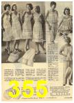 1960 Sears Spring Summer Catalog, Page 355