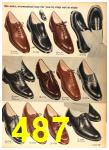 1958 Sears Spring Summer Catalog, Page 487