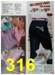 1985 Sears Spring Summer Catalog, Page 316